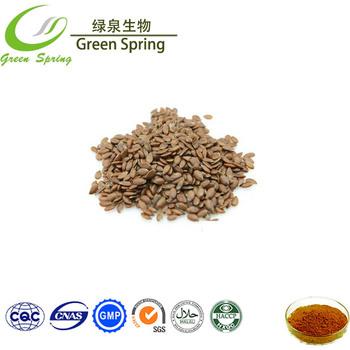 100% Organic Chia Seed In Chinese