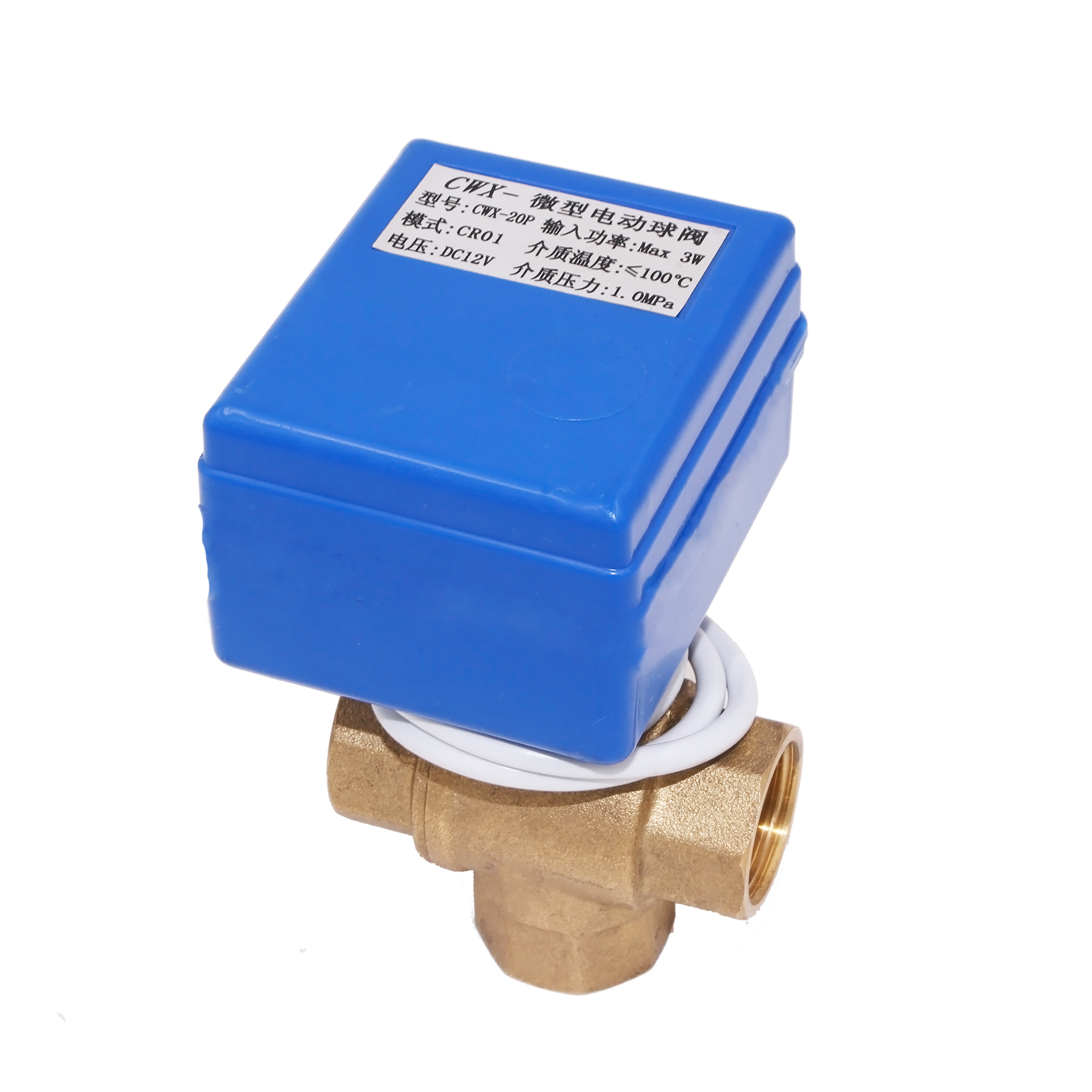 "CWX-20D 1/2"" 2way motorized bal valve for Leak detection&water shut off system,Water saving project"
