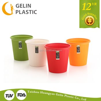 new plastic garbage bin without lid small size