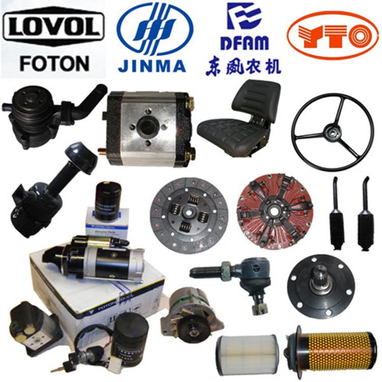 jiangdong ty395 motor onderdelen hoofdlager en drijfstang lagers