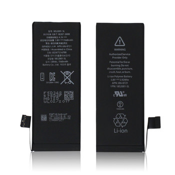 Top 5 supplier for iphone 5s pure core AAA+ battery,100% capacity battery for iphone 5S