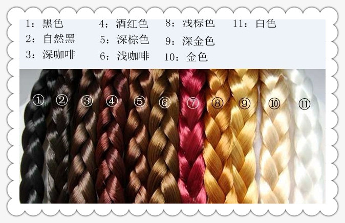 Fashion Phoney Pigtail Hair Holder Rubberbands Hair Elastic Headbands Women Girl Hair Accessories Tie Gum