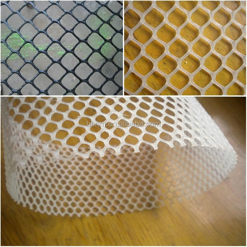 agricultural equipment plastic net floor for live chicken poultry farm