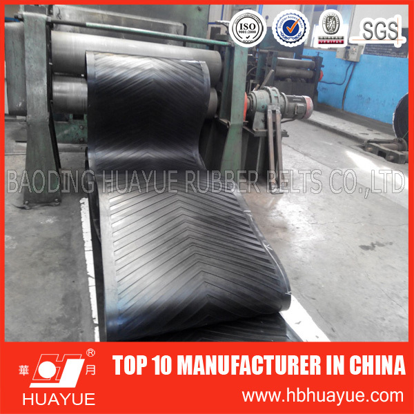 Ribbed pattern chevron endless V conveyor rubber belt