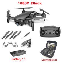 Teeggi M69G FPV RC Drone 4K с 1080P широкоугольной Wi-Fi HD камерой складной RC мини-Квадрокоптер Вертолет VS VISUO XS809HW E58 M69(China)
