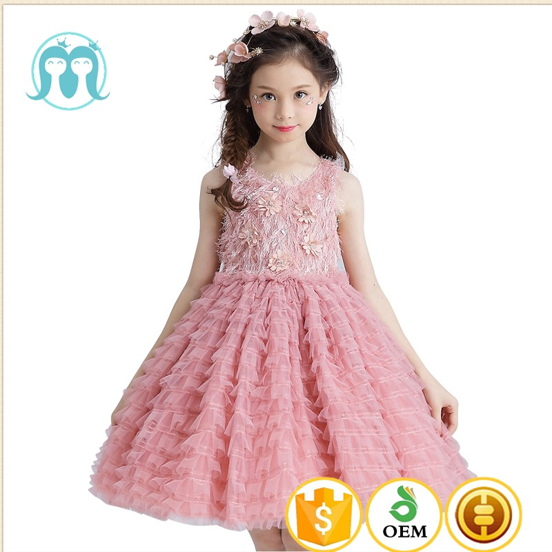 2017 New Baby Girls Fairy Pink Lace Flare Sleeveless Cake Party ...
