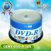 dvd r high quality,16x printable dvd disc,dvd recordable discs