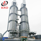 China High Quality 2500 TPH Kiln For Active Lime With ISO