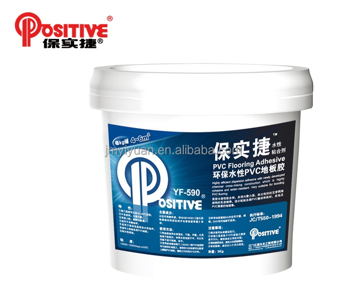 PVC pva white <strong>glue</strong> for woodworking