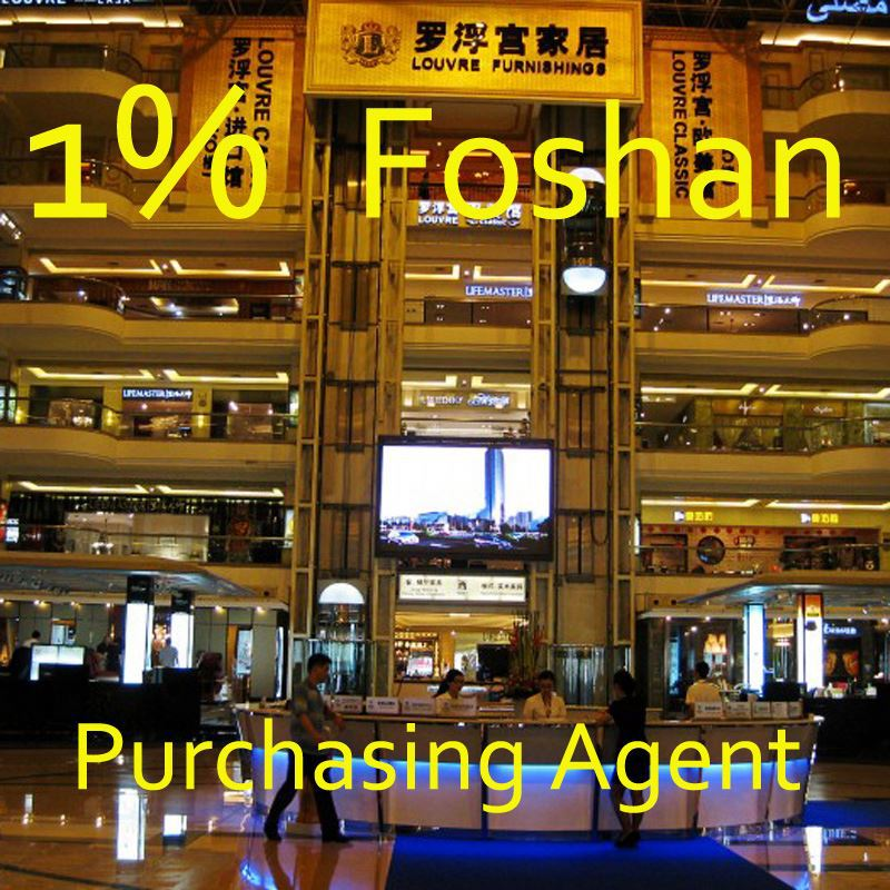 Foshan Sourcing Agent In China Import /Shippng And Sourcing Buying Agent Wanted