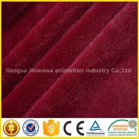 2017 New Textile Fabric PV Plush Fabric Various Designs For Slipper,toys,custom fabric design