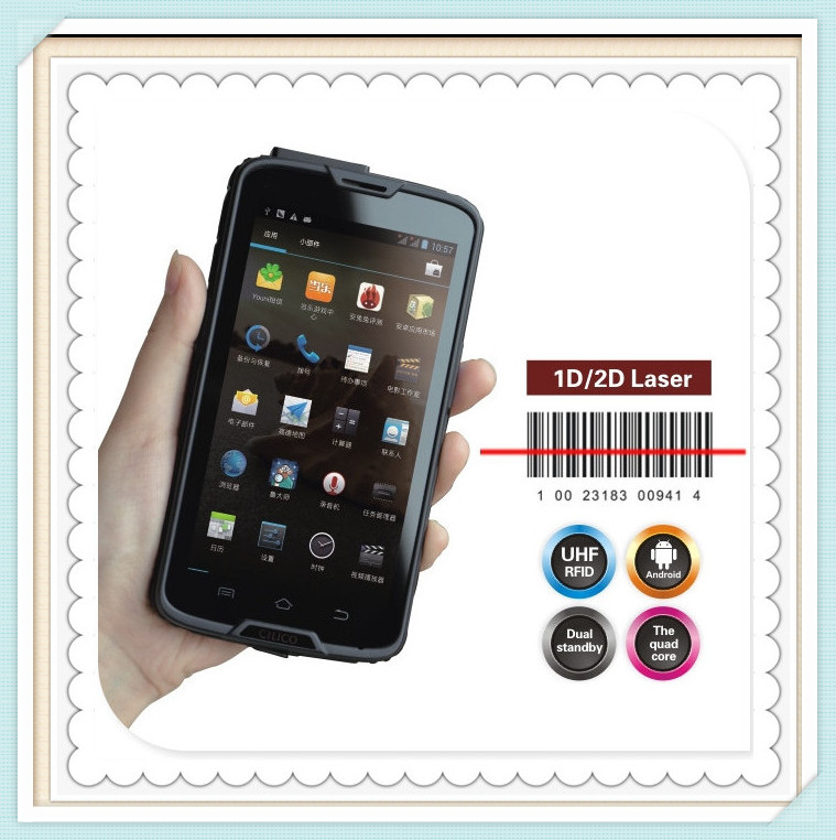 barcode gun C5 S keypad tablet pad 3500mA.H Large Capacity Battery touch screen Multi-Ports Data Capture Barcode scanner c5s