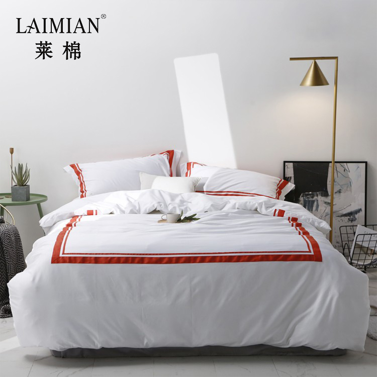 Luxury King Size White And Red Machine Embroidery Fluffy Dubai