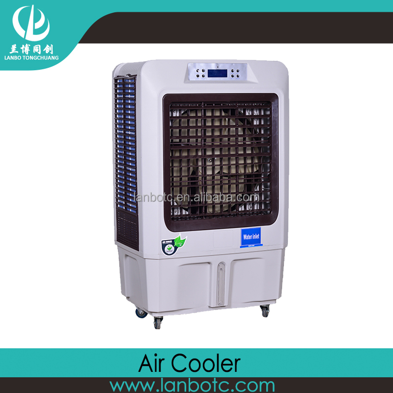 PP material 7000cmh industrial use evaporative air cooler