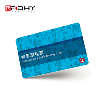 Invisible UV 13.56MHz RFID Card RFID Paper Train Tickets for Parking System
