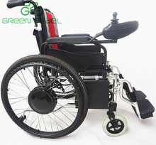 Greenpedel popular 24v 180w 250w joystick controller for electric wheelchair