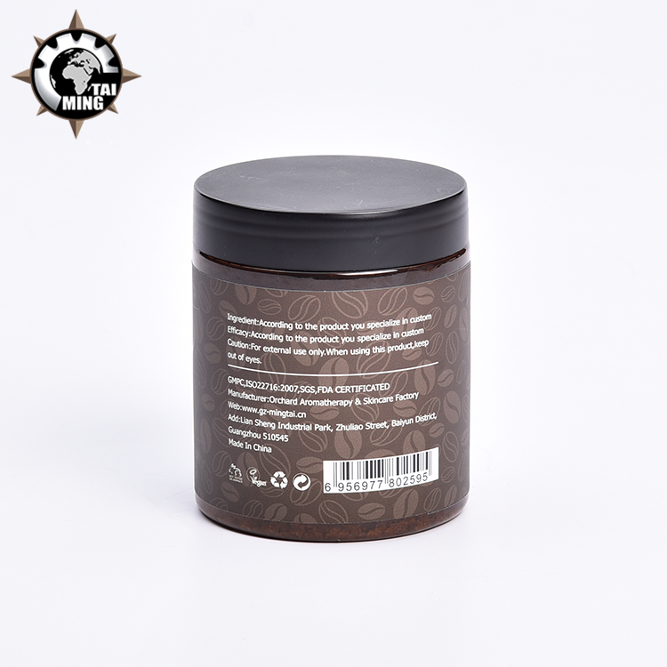 OEM Factory Supply Natural Body Scrub 200ml Arabica Coffee & Coconut Milk Scrub,Cellulite and Wrinkle Reduction