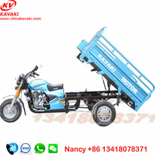 150cc motorized cargo tricycle use 4 stroke single engine 12V9A Battery 5.0-12 tire
