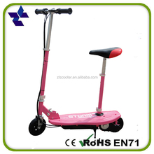 cheapest Kids fashion balac electric E scooter battery scooter