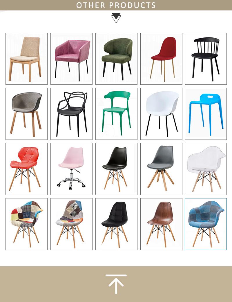2020 ücretsiz örnek yeni stil ev mobilyaları modern kumaş ahşap bacaklar döşemeli oturma odası sallanan sandalye