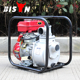 BISON(CHINA) Water Pump Motor,Water Jet Pump Price,Petrol Water Pump