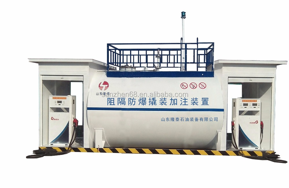 New Design Mobile Fuel Gas Station For Cng Filling portable fuel tank gas station