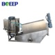 Sludge Dewatering Machine for Anaerobic Digested Sludge
