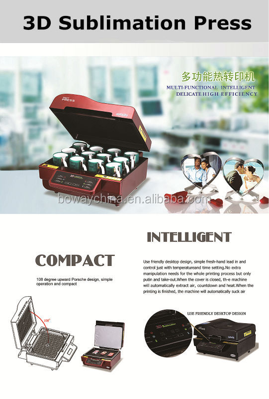 Boway service 3d personal Sublimation Vacuum heat transfer machine