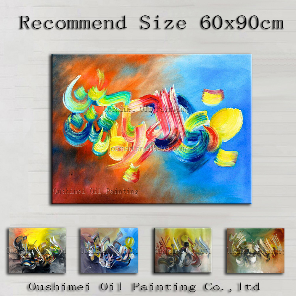 Professional Artist Hand Painted Abstract Arab Calligraphy Oil Painting On Canvas Islamic Pop Art Painting For Hotel Decoration Buy Pop Art