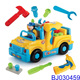 Truck Tools Toy Equipped with Electric Drill and Various Tools