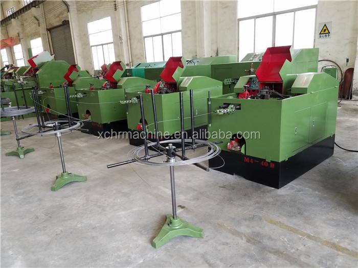 screw making machine (1).jpg