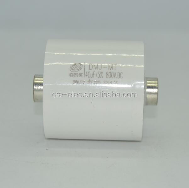 Film capacitor, DC link capacitor, capacitor discharge micro spot welder