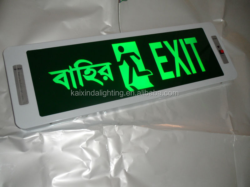 rechargeable fire emergency exit lamp