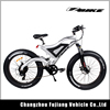 new product distributor wanted CE approved electric bike China For Mixing Rubber Compound