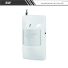 Dual Passive Infrared Detector PIR Sensor Motion Detector for Home Wireless Alarm Security System
