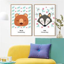 Настенный плакат HAOCHU Kawaii, с принтом спящих животных, головы лисы, оленя, медведя, современная живопись на холсте для детей, детская комната, с...(Китай)