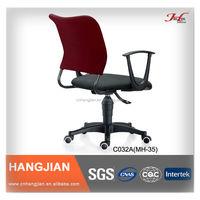C032A Hangjian Antique Fabric Chairs