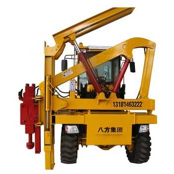 Hot sale highway guardrail pile driver machine