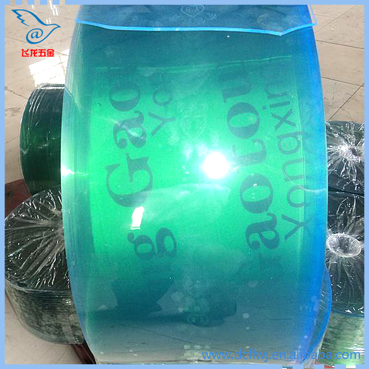 China alibaba wholesale plastic 0.5mm pvc film