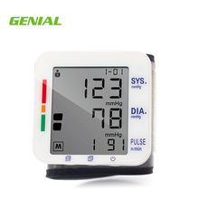 Cheapest fully automatic wrist type digital blood pressure monitor 701C