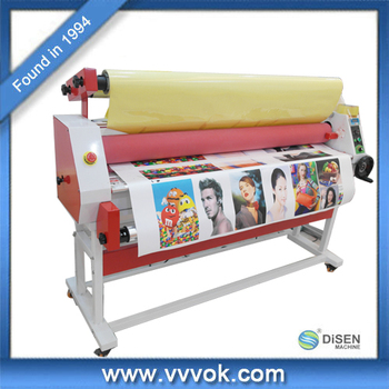 lamination machine price