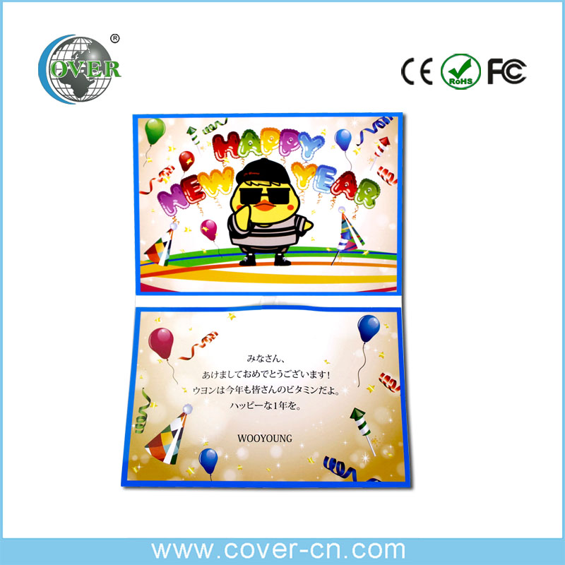Custom birthday greeting card with music and love from China manufacturers