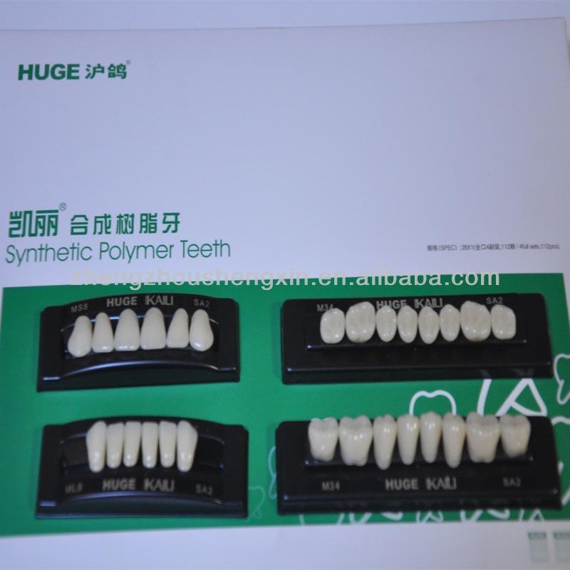 Huge Kaili Teeth/ Dental Acrylic Denture Teeth/dental False Teeth ...