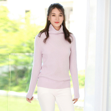 New Women's high collared cashmere sweater and pure color pullover sweater