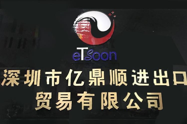 Nuevo CE FFC Rohs HD 1080 P de la cámara del endoscopio 5,5mm IP67 impermeable boroscopio wifi wifireless Semi-rígido de inspección cámara de serpiente