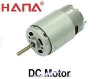High efficiency High torque 12V DC motor