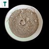 /product-detail/high-alumina-cement-refractory-cement-a900-a700-cement-high-quality-60810180468.html