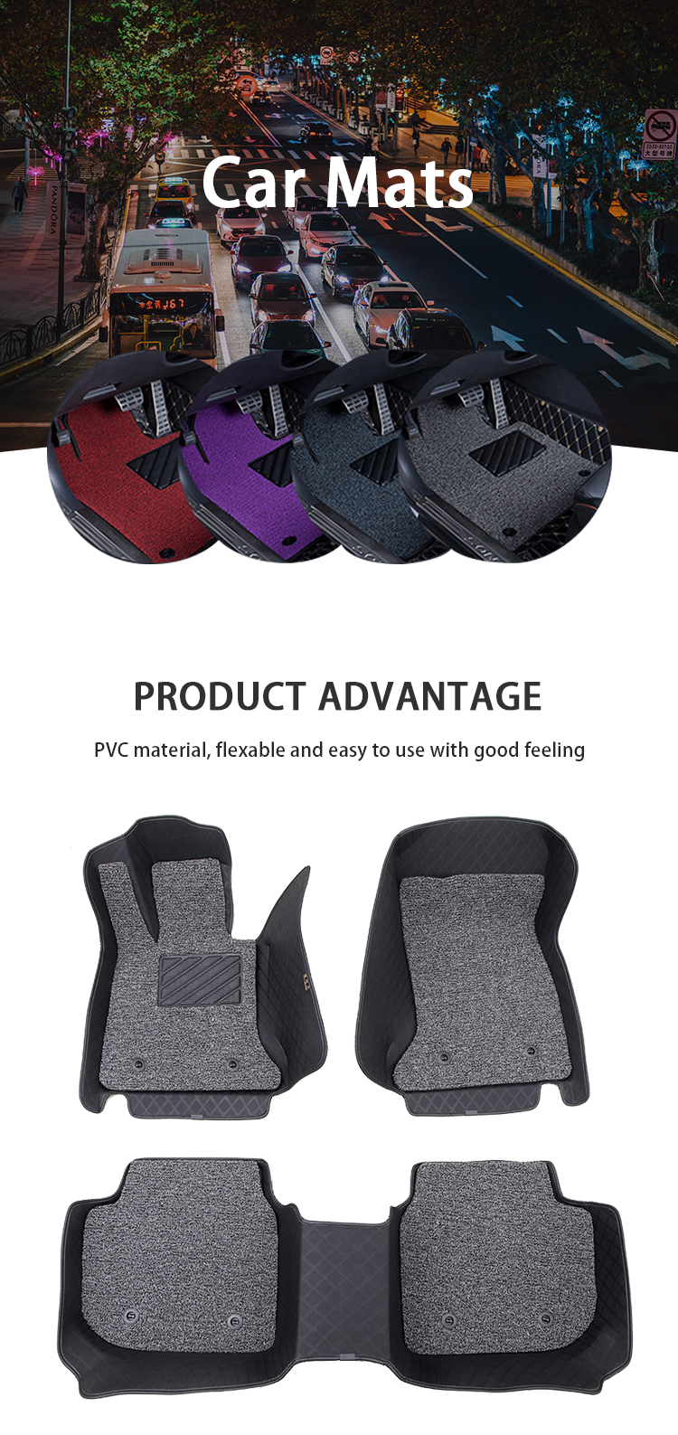 JD-P-012 Customizable all-purpose leather car mats