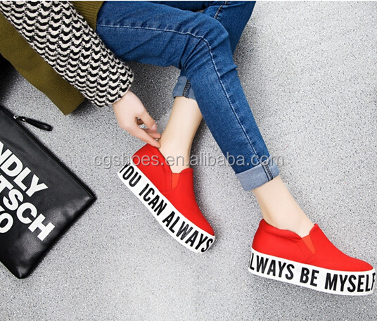 Platform Sneakers With Letters Printed Outsole