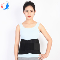 medical therapy waist protection belt physical therapy heat waist belt magnetic Back Support Waist Belt